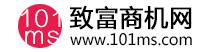 101商机网